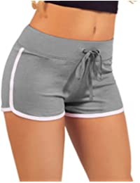 Women's Elastic Waist White Outline Active Lounge Shorts