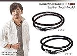 Phiten RAKUWA Bracelet X100 Leather-textured Model