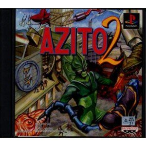 Azito 2 [Japan Import]