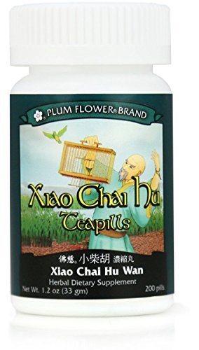 Xiao Chai Hu Teapills - Wan Hu Xiao Tang Chai