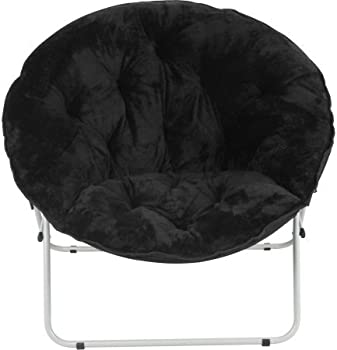 Mainstays Oversize Saucer Chair