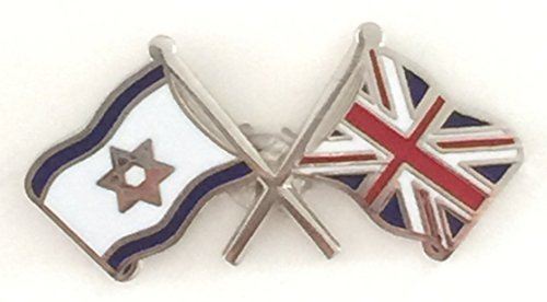 UNION JACK & ISRAEL FRIENDSHIP NATIONAL FLAGS DOUBLE ENAMEL LAPEL PIN BADGE by Emblems-Gifts - Emblems Pins
