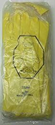 Yellow Lined Latex Gloves Small Safety Zone (2 Dozen) - Huge Overstock Sale