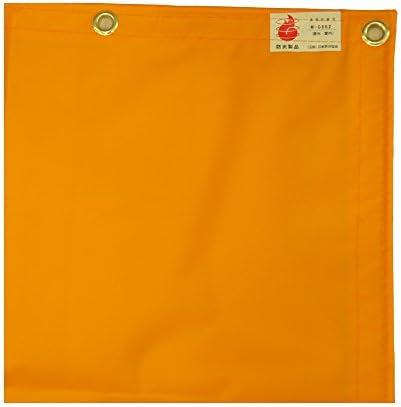 ビニールカーテン FT17 彩 PVC カラーターポリン 0.35mm厚 ■オレンジ ▼幅250cm ▽丈280cm JQ7