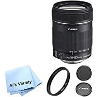 Canon EF-S 18-135mm f/3.5-5.6 IS Standard Zoom Premium Lens Bundle (White Box)- International Model