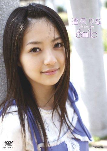 逢沢りな Smile [DVD]