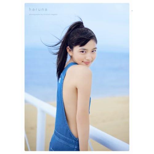 川口春奈 haruna 表紙画像