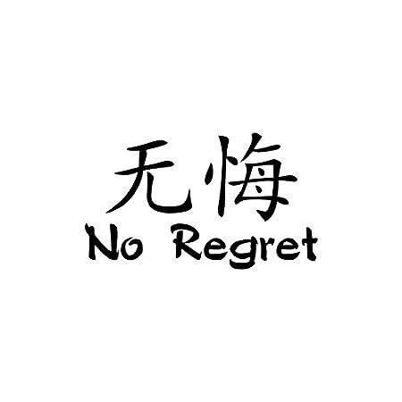 Chinese Symbols No Regret Vinyl Decal Sticker 64 X 375 Black