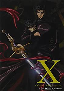 X: Complete Series - Classic