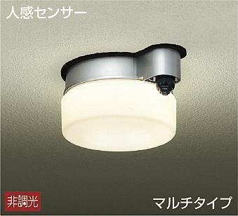 DAIKO 人感センサー付 LEDアウトドアライト(LED内蔵) DWP38850Y B01M9DHJZR 14158