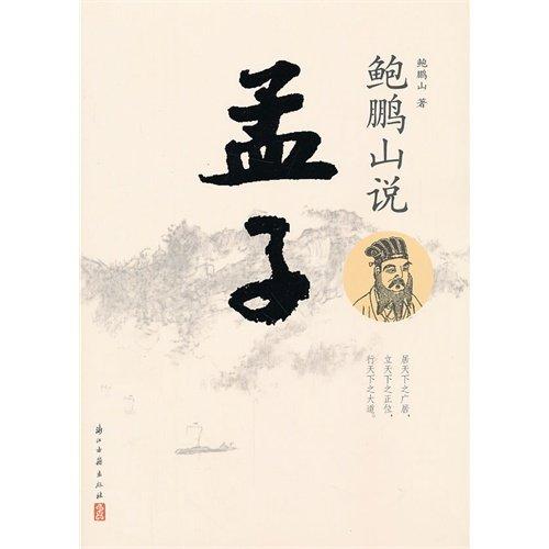 The medical science immunology tests lectures (Chinese edidion) Pinyin: yi xue mian yi xue shi yan jiao cheng PDF