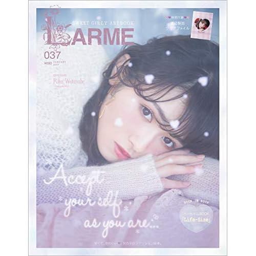LARME 2019年1月号 画像