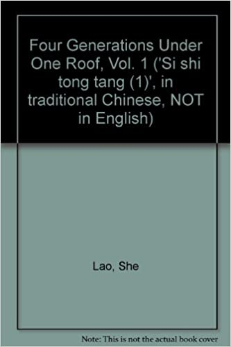 Four Generations Under One Roof Vol 1 Si Shi Tong Tang 1 In Traditional Chinese Not In English Lao She 9789571333380 Amazon Com Books