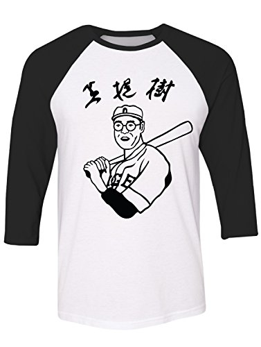 Manateez Karou Betto Japanese Baseball Player Raglan Tee Shirt Large White/Black