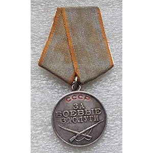 #1 For Battle Merit USSR Soviet Union Russian Military Communist Silver Bolshevik Medal S/N 1562052