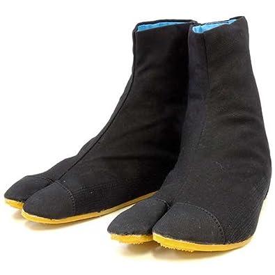 Rikio Air Tabi Fit - Japanische Tabi Schuhe mit 5 Clips und Dämpfung (26cm, Schwarz)
