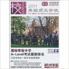 Book 2011-- the UK's top schools - University Guide(Chinese Edition)