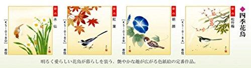四季絵色紙4枚セット-四季花鳥(新絹本/高画質版)SIK-029[送料無料] B07C3DVSVK