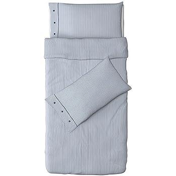 Amazon Com Beautiful White And Blue Striped Pattern Duvet