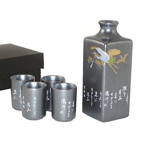 Japanese Porcelain Longevity Golden Tsuru Crane Sake Bottle Cups Gift Box Set