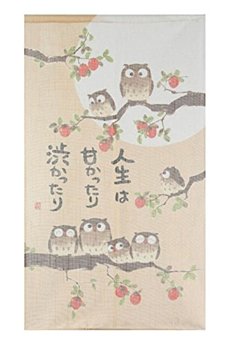 Made in Japan Noren Curtain Tapestry Owl In Autumn Tree by Narumi