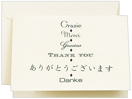 Crane & Co. Multi-lingual Thank You Note (CT1415)