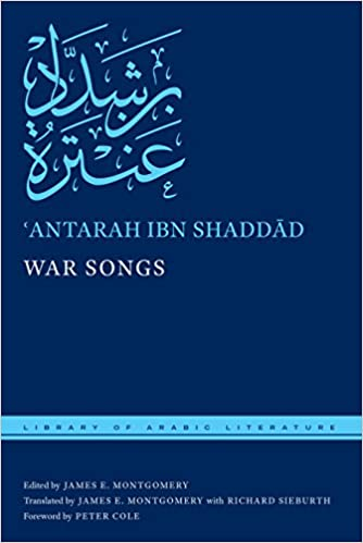 Amazon com: War Songs (Library of Arabic Literature) (9781479880904