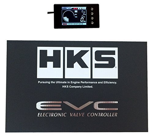 boost controller hks - 3