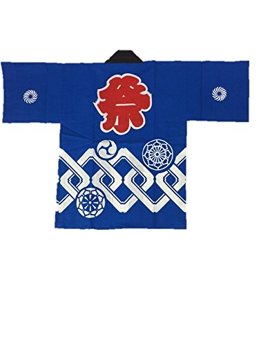 축제 해피  일본전통복 (한텐) 半天 어린이 (특대) 8-9 세용 / 신장 140cm 해피