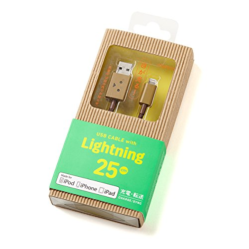 DANBOARD USB Cable with Lightning connector (25cm)/MFi 認証取得済み