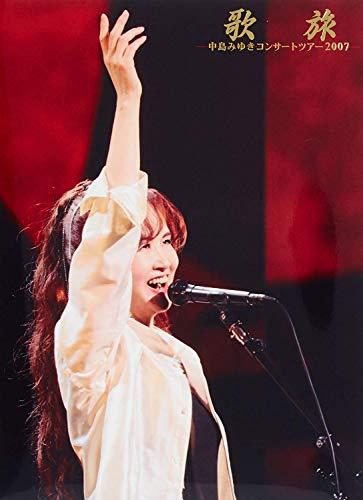 Uta Tabi-Concert Tour 2007