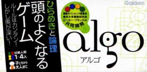 アルゴ product image