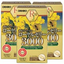 ローヤルゼリー3000【3本セット】オリヒロ B003GA3T0Y
