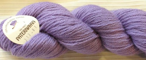 Paternayan Needlepoint 3 Ply Wool Yarn Color 313 Grape