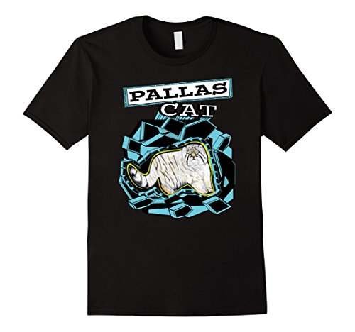 Pallas Cat (Pallas Cat Books: Pallas Cat T-Shirt)