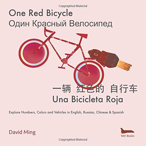 One Red Bicycle: Explore Numbers, Colors and Vehicles in English ...