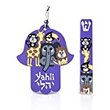 Zoo Animals Hamsa and Mezuzah, Jewish Baby Gift