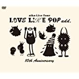 aiko LOVE LIKE POP add. 10th Anniversary [DVD]