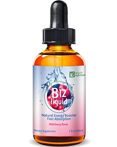 Vitamin B12 (Methylcobalamin) Liquid Sublingual Drop | 60 Day Supply | Maximize Body's Natural Energy | Promote Memory& Concentration | Dietary Supplement | Glass Bottle 2 fl oz (59m)