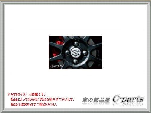 SUZUKI ALTO スズキ アルト【HA36S HA36V】 アルミホイールセンターキャップ【ホワイト】[99236-62R00-26U] B0796NV24Q