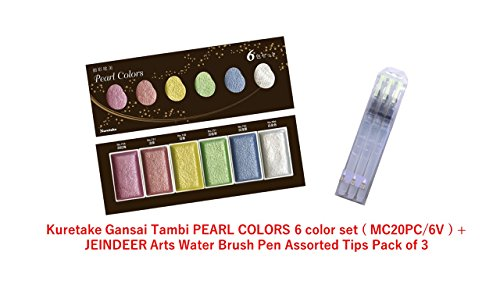 Pearl Colored Pen - Kuretake Gansai Tambi Pearl Colors 6 Colors Set (MC20PC/6V) + JEINDEER Arts Water Brush Pen Assorted Tips Pack of 3