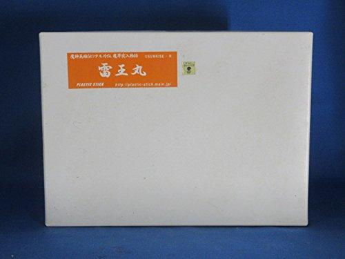 【未組立】ワンフェス/WF Plastic-Stick 雷王丸 / 真魔神英雄伝ワタル B07BFVV7QY