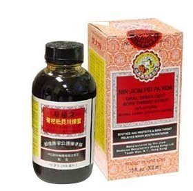 Nin Jiom Pei Pa Koa - Sore Throat Syrup - 100% Natural (Honey Loquat Flavored) (10 Fl. Oz. - 300 Ml.) - 3 bottles by Nin - Pa Stores 100