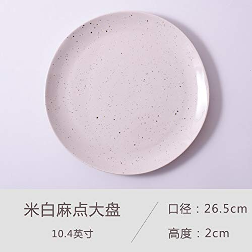 Creative steak plate ceramic Western dish dish home Nordic disk round pasta pizza plate rice white hemp large plate 10.4 inch ()