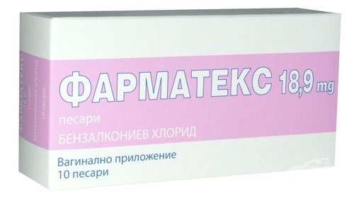 PHARMATEX 18,9 mg-10 Vaginal Pesssaries-Local Topical Contraceptive by PHARMATEX