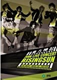 Kpop DVD, TOHOSHINKI , Dongbangshingi, 1st Live concert Rising Sun 2 DVD [Region Code : All] BOX by TOHOSHINKI