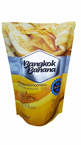 Price comparison product image 2 packs of Bangkok Banana, Crispy Homthong Banana Chips, Healthy and Delicious fruit Snack. No Cholesterol, 0% Trans Fat, No Preservatives, No Artificial Flavors, Gluten Free. (75 g/ pack)
