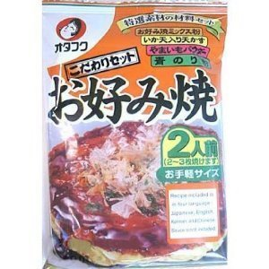 Okonomiyaki kit / Japanese pizza - 4.3 oz x 3 by Importfood by Importfood