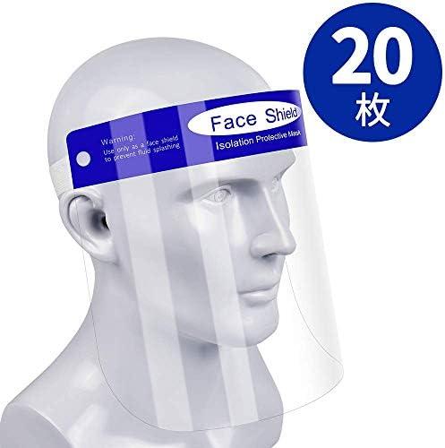 20枚 フェイスガード 保護シールド フェイスシールド 透明フィルム セット 弾性バンド プラスチック製 調整可能 男女兼用 防塵 防風対策 繰り返し利用可能 (20 PCS)