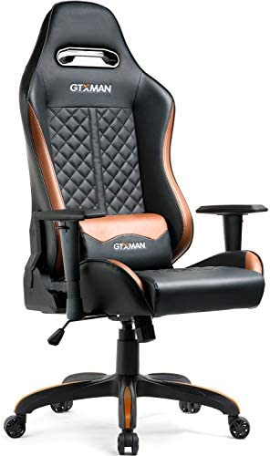 GTXMAN Gaming Chair Ergonomic High Back PU Leather Racing Style with Adjustable Armrest and Back Recliner Swivel Rocker Office Chair Brown